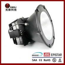 High Thermal Conductivity Energy Saving Pure White Outdoor LED Flood Light 150w
