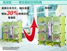 2016 luxurious DIY plastic storage drawers with shoe rack