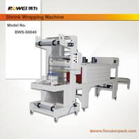 Semi automatic Shrink Film Shrink Wrapping Machine