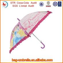 High Quality Pretty Pink Frilly Disney Princess Auto Open Kids Umbrella