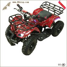2015 New arrival ATV good quality ATV