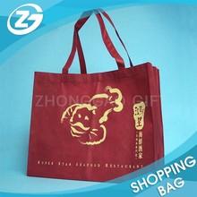 50X40X25CM PP Noven Big Capacity Shopping Carry Bag