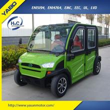 China 4 seat Kids electric car