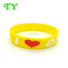 hot ink filled I LOVE YOU print silicone bracelet for gift