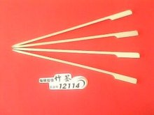 Easy Holding BBQ Skewers Made of Bamboo