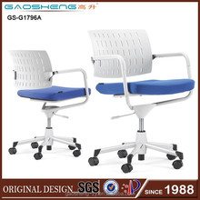 GS-G1796A vibration office chair, office chairs children