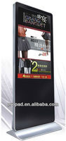 22-47'' indoor ad player Android Network Touchscreen lcd ad player sample of advertisement product