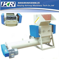 200-350kg/h pet bottle plastic recycling crusher mixing machine price