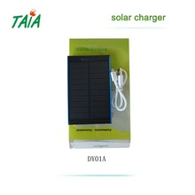 Hot portable promotional custom Logo fashion portable mobile phone solar charger with smart short circuit protect