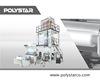 Plastic extruder supplier Taiwan