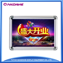 New product made in China advertising picture frame