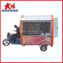 best selling air cooled electric motor for tricycle