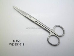 beauty scissor blunt nose scissors