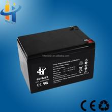 Wholesale dry maintanence free 12v 12ah exide ups battery