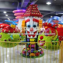 Big Eye Indoor kids small amusement rides