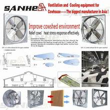 Poultry house Exhaust Fan/Dairy cattle fan