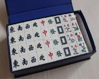 26 # hardcover small environmental protection small gift travel mahjong