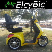yellow 350W 8fun bafang tricycles from china 36V electric scooter for handicaped(E-TDR06 yellow)