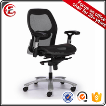 Swivel Lift Office Chair With Adjustable Lumbar Support- 0634C-2WP5