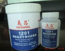 Epoxy two components adhesive