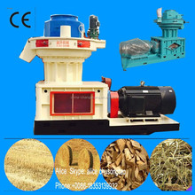 2016 pellet machine for rice husk, wood waste, wood scrapes, wood shavings, grass, shell, peanut shell