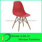 venda quente cadeira de plástico eames cadeira PC-071