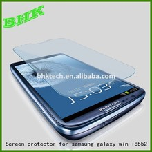 ultra thin transparent screen protector for samsung galaxy win i8552,tempered glass screen protector