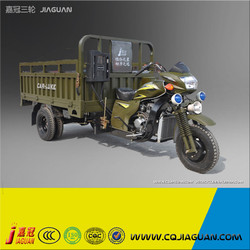 China Powerful Three Wheel Cargo Motorcycle For Sale