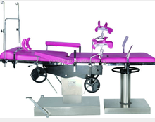 Gynaecological Examination Bed (Model 99B)