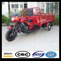 SBDM Advertising Trike