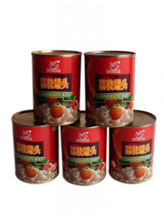 canned lychee 9.jpg