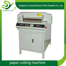 Brand new paper cutters programmable!!guillotine paper slitter