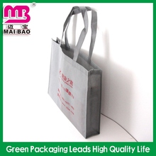 aseptic high quality promotional nonwoven gift bag