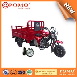 Top products hot selling new 2015 250cc trike motorcycle