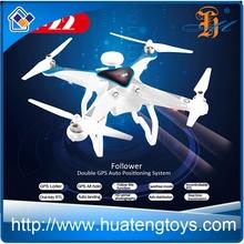 New Arrival! Cheerson 5.8G GPS FPV Auto Follower CX-22(Full Version) RC Drone with 1080P Camera