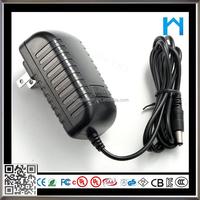 power supply 15v 1500ma ac dc adapter