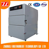 New vertical Xenon lamp weather-resistant testing machine