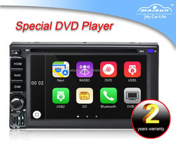 2 din 6.2 inch universal android car dvd playeruniversal car dvd player with gps