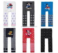 Wholesale 2015 fashion new style busha baby pp pants