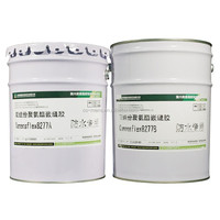 China Factory of 2-Parts Bitumen Pu Joint Sealant in High Elasticity