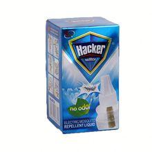 Hacker ultrasonic mosquito repellent does it work