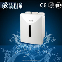 High quality reverse osmosis type Standard 5 stage RO system water filter