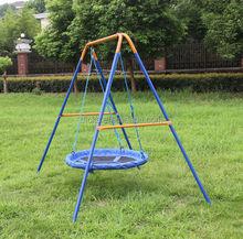 Outdoor Kids swing height adjustable swing