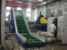 Pet Bottle Flakes Recycling And Washing Line