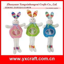 Easter decoration (ZY15Y323-1-2-3) easter bunny candy bag
