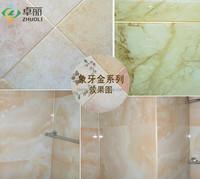 Color or transparent liquid epoxy resin AB glue for ceramic tile trimming