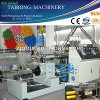 High Efficiency Plastic PP PE Film Granulator machine/granulation line