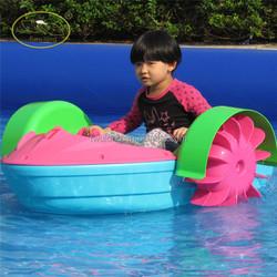 Amusement Park Kids Adults mini big Aqua Hand Paddle Boat,paddel boats for kids and adult