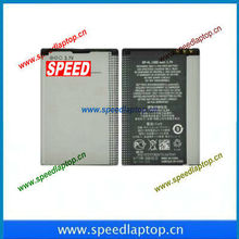 MP-501 Spare For Nokia E71 E61I E63 E55 E90 N810 N97 Battery Bp-4L