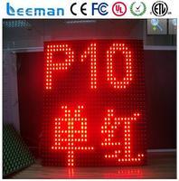 Free shipping leeman LED module flexible led display/sign board alibaba usa